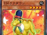 Episode Card Galleries:Yu-Gi-Oh! ARC-V - Episode 026 (JP)