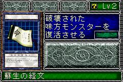 File:ResurrectionScroll-DDM-JP-VG.png