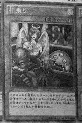 SharedRide-JP-Manga-DZ