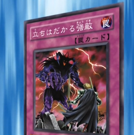 File:StaunchDefender-JP-Anime-GX.png