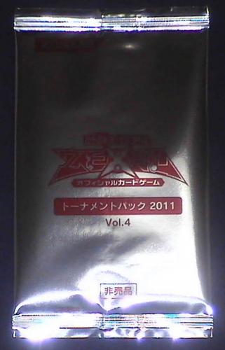 Tournament Pack 2011 Vol.4