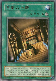 TempleoftheKings-G6-JP-UR