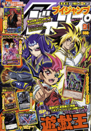 VJMP-2013-9-Cover