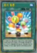 WonderBalloons-KR-Anime-AV