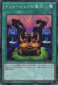 BlackIllusionRitual-MP01-JP-MLSR