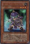 CardBlocker-LE10-JP-UR