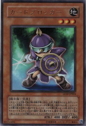 File:CardBlocker-LE10-JP-UR.jpg