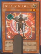 CardBreaker-JP-Anime-5D