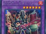 D/D/D Blaze Overlord Temujin