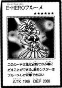 ElementalHEROPoisonRose-JP-Manga-GX
