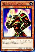 EnragedBattleOx-SDKS-JP-C
