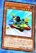 Geargiattacker-DS14-JP-OP