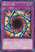 MagicalThorn-BE02-JP-C