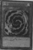 Polymerization-JP-Manga-DZ