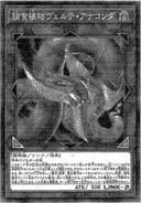 PredaplantVerteAnaconda-JP-Manga-OS