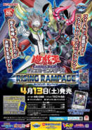 RIRA-Poster-JP