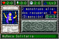 File:RogueDoll-DDM-SP-VG.png