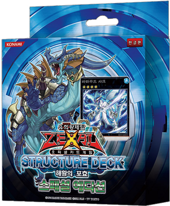 Structure Deck: Roar of the Sea Emperor Special Edition