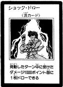 ShockDraw-JP-Manga-5D