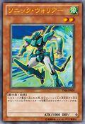 SonicWarrior-TF06-JP-OP