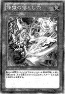VoidTrapHole-JP-Manga-OS