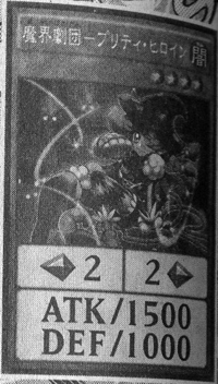 AbyssActorLeadingLady-JP-Manga-DY
