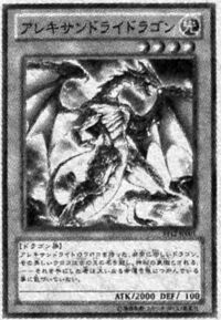 AlexandriteDragon-JP-Manga-DZ