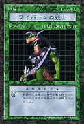 AlligatorsSword-B6-DDM-JP