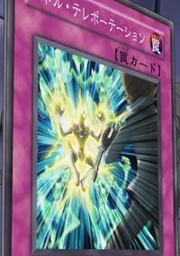 BattleTeleportation-JP-Anime-5D