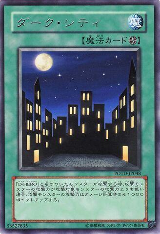 File:DarkCity-POTD-JP-R.jpg