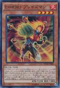 ElementalHEROBlazeman-NECH-JP-SR
