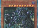 Exodia, the Legendary Defender