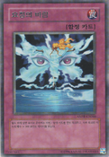 FairyWind-ANPR-KR-R-UE