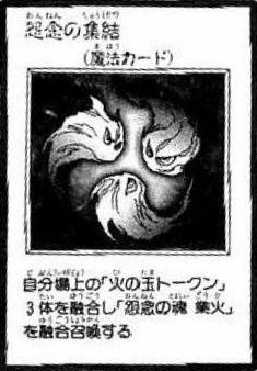 File:GatheringofMalice-JP-Manga-GX.jpg