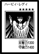 HarpyLady-JP-Manga-DM-2