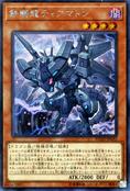 IronDragonTiamaton-FLOD-JP-ScR