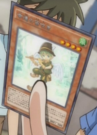 LuckyPiedPiper-JP-Anime-AV