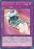 MagicalArmShield-15AX-JP-MLR