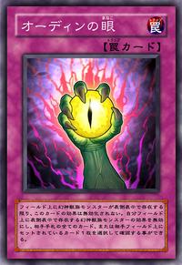 OdinsEye-JP-Anime-5D