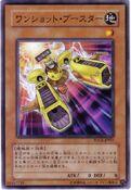 TurboBooster-TDGS-JP-C