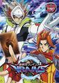 VRAINS DVD 29