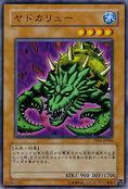 YadoKaru-TP01-JP-C