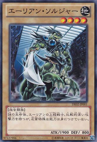 File:AlienShocktrooper-DE02-JP-C.jpg