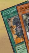 AncientGearTank-JP-Anime-GX-2