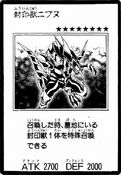 ForbiddenBeastNibunu-JP-Manga-GX