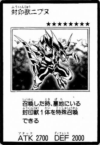 File:ForbiddenBeastNibunu-JP-Manga-GX.jpg
