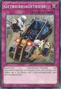 Geargiagear-SDGR-DE-C-1E