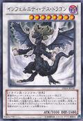 InfernityDoomDragon-DE04-JP-R
