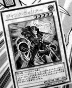 JunkWarrior-JP-Manga-DZ