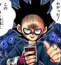 Kotsuzuka manga portal